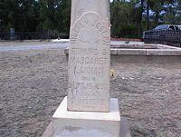 LANNON, WILLIAM JOSEPH - Chaffee County, Colorado | WILLIAM JOSEPH LANNON - Colorado Gravestone Photos